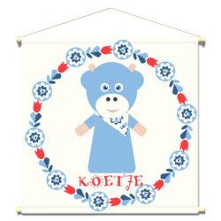 WANDenWOONdeco.nl WWDNL KIDS textielposter-KOETJE