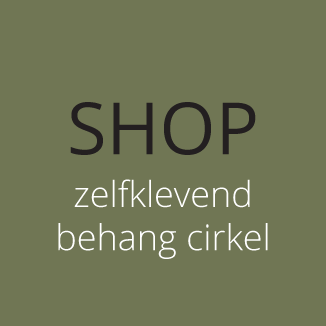 WANDenWOONdeco.nl SHOP zelfklevend behang cirkel