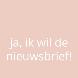 WANDenWOONdeco.nl nieuwsbrief