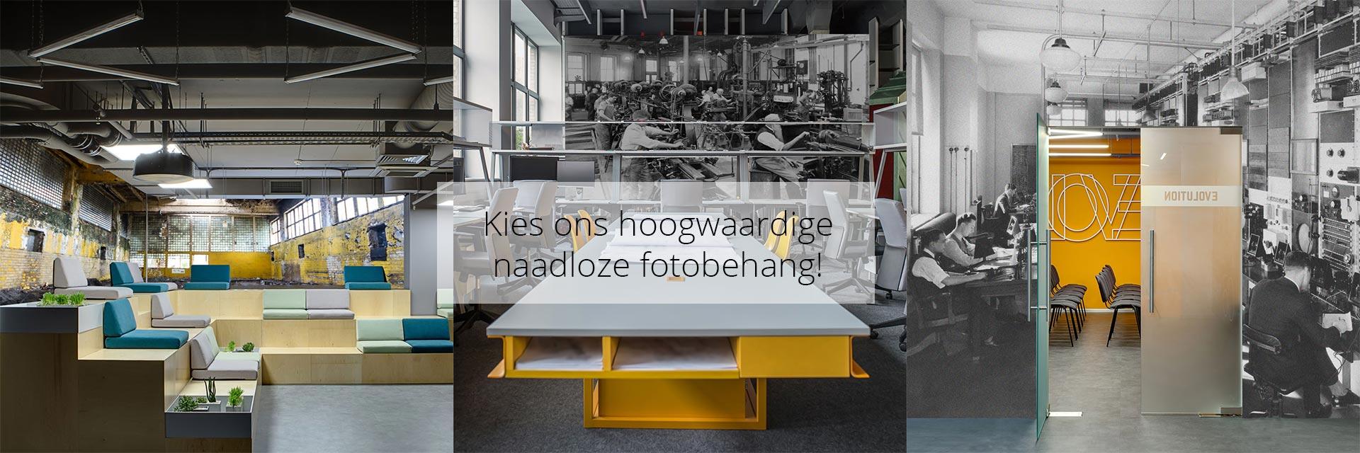 WANDenWOONdeco.nl B2B naadloos fotobehang