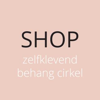WANDenEOONdeco.nl zelfklevend behang cirkel