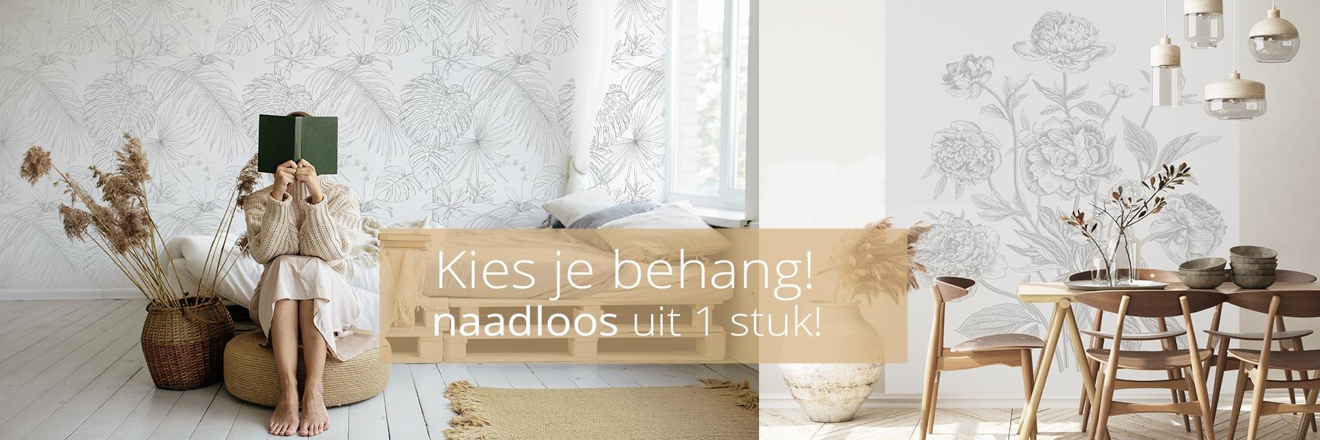 WANDenWOONdeco.nl Kies je behang
