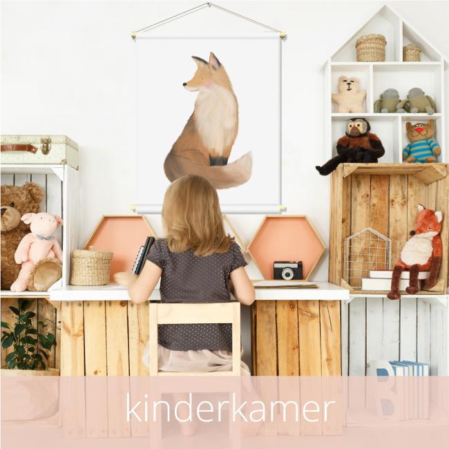 WANDenWOONdeco.nl kinderkamer wanddecoratie en woonaccessoires