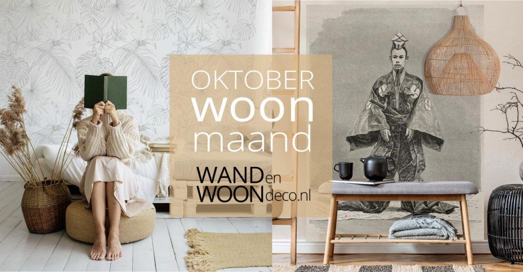 WANDenWOONdeco.nl oktober woonmaand