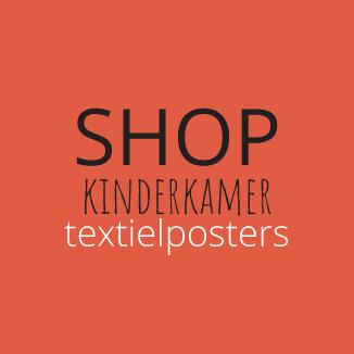 kinderkamer accessoires textielposters