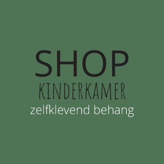 WANDenWOONdeco.nl kinderkamer accessoires zelfklevend behang