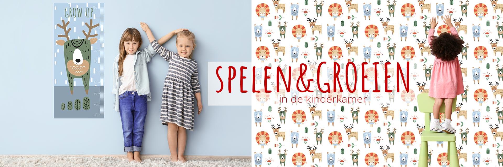 WANDeWOONdeco.nl kinderkamer