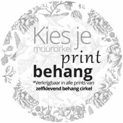 Kies-je-print-behang