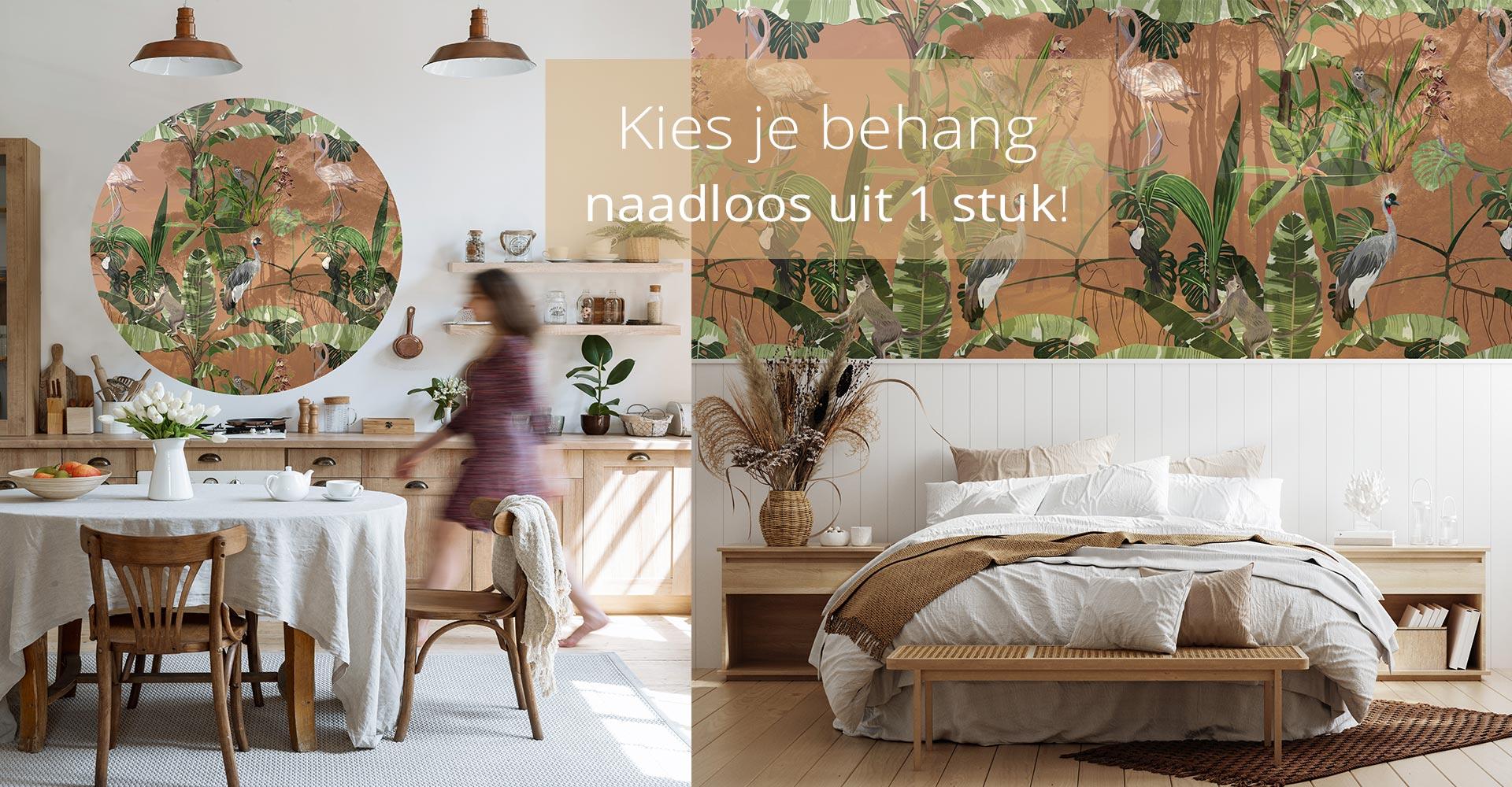 Kies-je-behang-terracotta