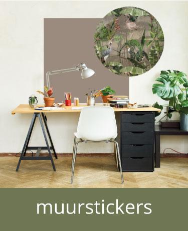 Muurstickers-