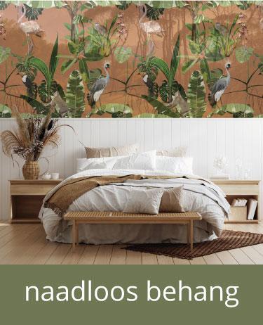 naadloos-behang