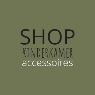 shop-kinderkamer-accessoires