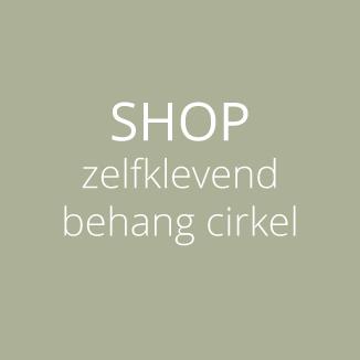 shop-zelfkleend-behang-cirkel